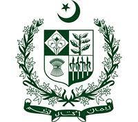 Department of Tourist Services (DTS) Tourism Department Punjab