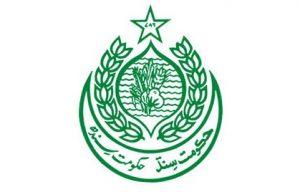 Women Development Department Sindh