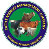 CMMC Sargodha