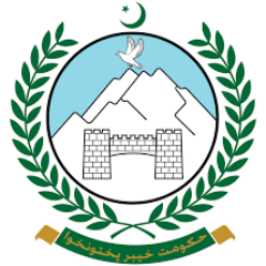 Deputy Commissioner Malakand Division