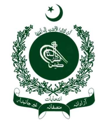 Election Commission of Pakistan (ECP)