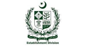 Establishment Division