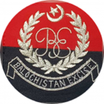 Excise Taxation and Anti Narcotics Department Balochistan
