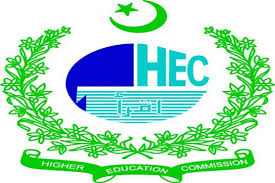 Higher Education Commission (HEC) Pakistan