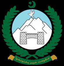 Home Department KPK
