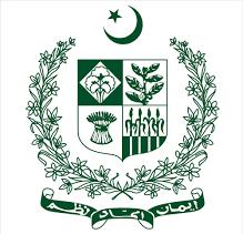 Ministry of Railway, Govt of Pakistan