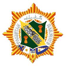 Pakistan Railway Freight Transportation Pvt Ltd (PRFTC)