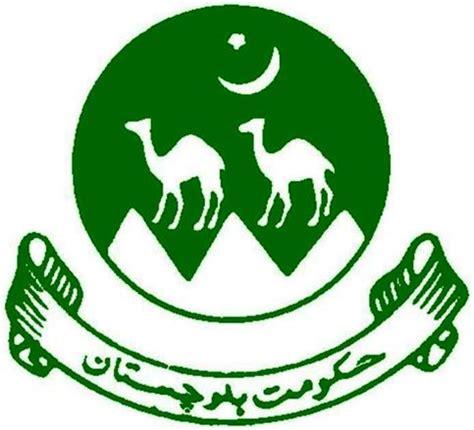 Board of Revenue Balochistan