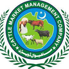 Cattle Market Management Company (CMMC) Gujranwala
