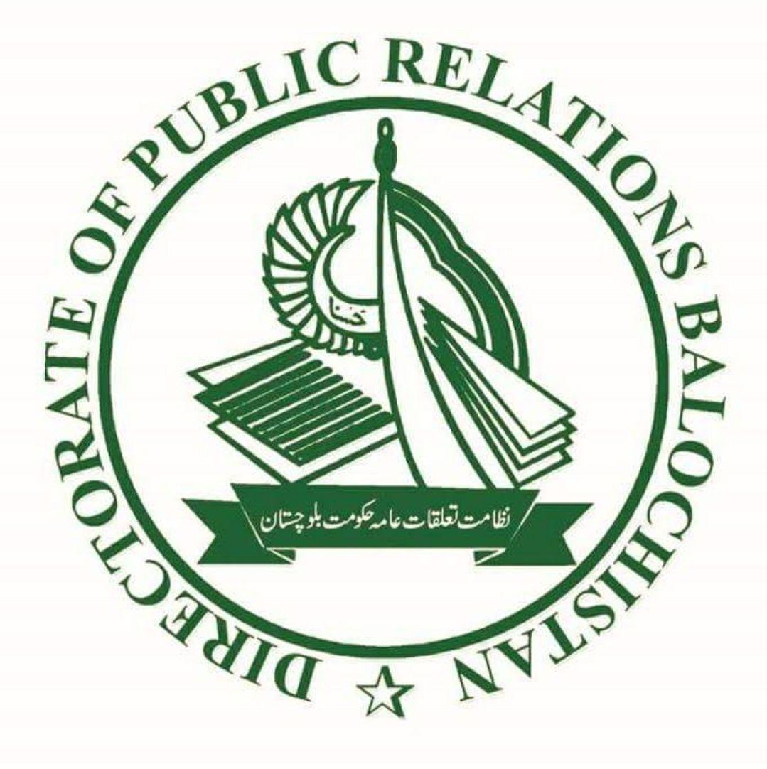 Directorate of Public Relations (DPR) Balochistan