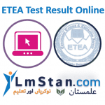 ETEA Result 2021 For Medical and Dental Entrance