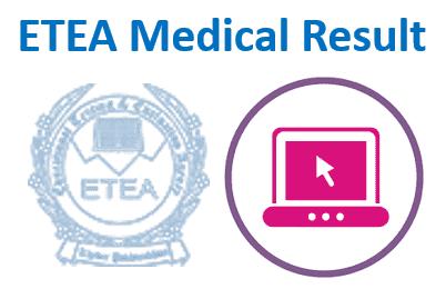 ETEA Result 2021 (Merit List - Search By Name) @etea.online