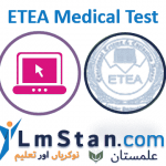ETEA Test 2021 Medical
