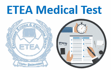 ETEA Test 2021 (Medical and Dental) Registration Open Apply Online