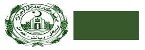 Metropolitan Corporation Gujranwala (MC Gujranwala)