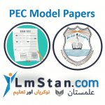 PEC Model Papers 2021 (Grade 5 and Grade) Download