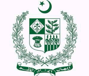 Pakistan Life Insurance Company Limited (PLICL)