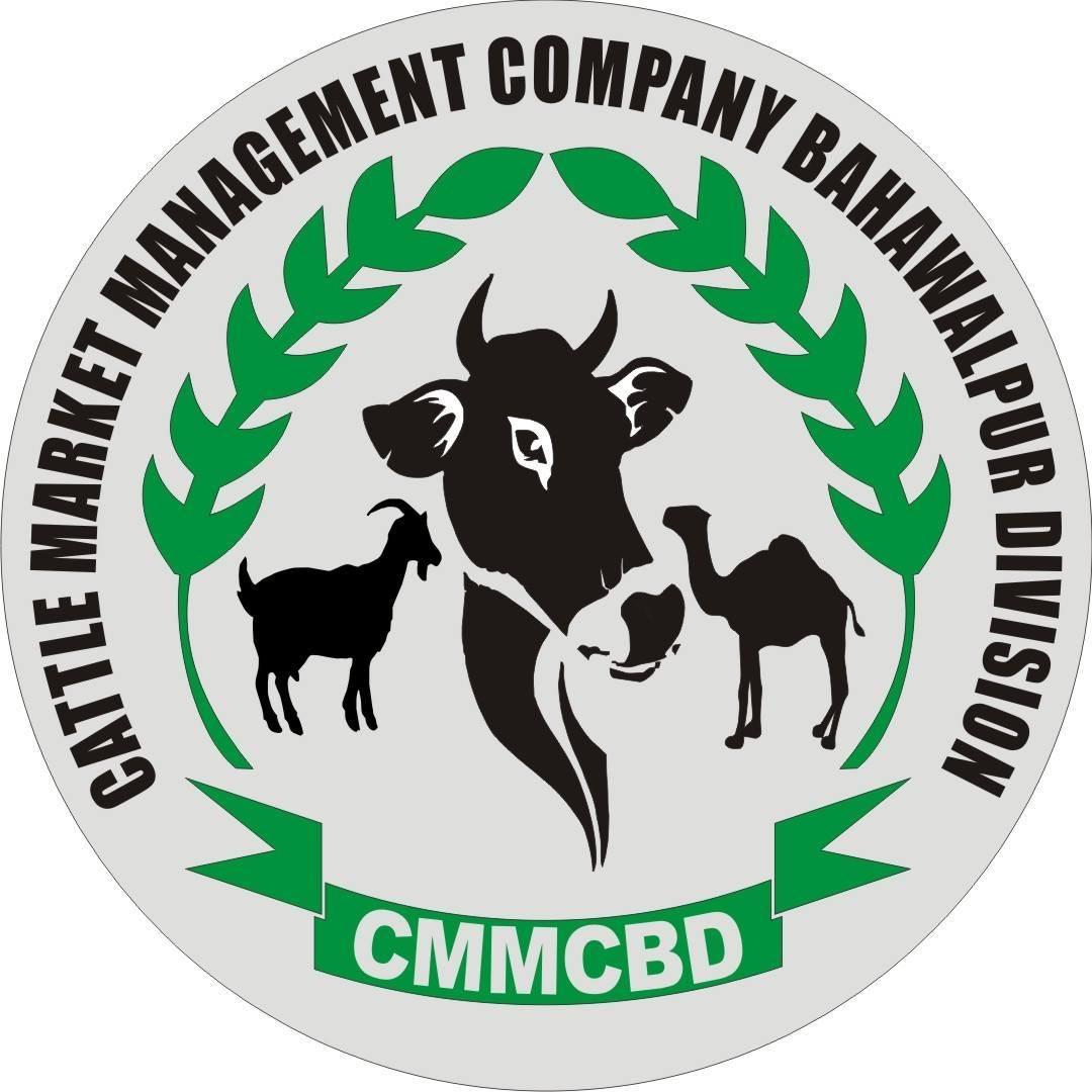 Bahawalpur Division Cattle Market Management Company (BDCMMC)
