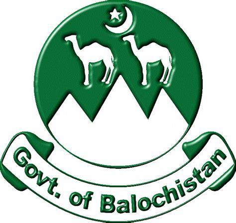 Balochistan Mineral Exploration Company (BMEC)