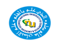 National University of Computer and Emerging Sciences (NUCES)