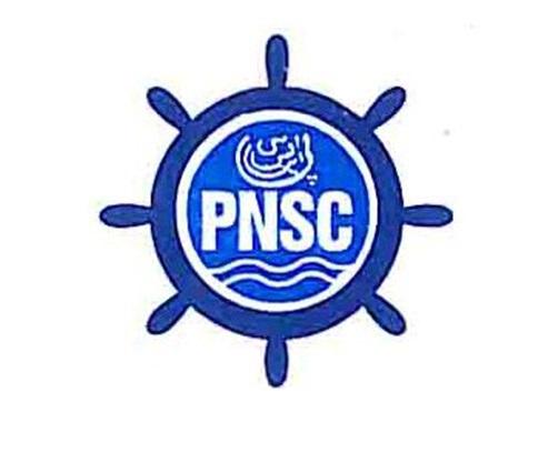 Pakistan National Shipping Corporation (PNSP)