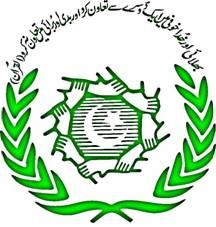 Punjab Provincial Cooperative Bank Limited (PPCBL)
