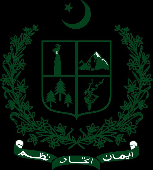 Social Welfare Department Gilgit Baltistan