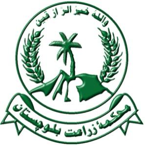 Agriculture Department Balochistan