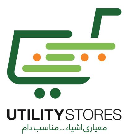 Utility Stores Corporation of Pakistan (USC Pakistan)