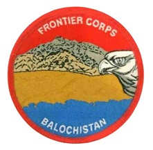 FC Balochistan South