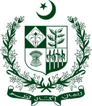 Ministry of Foreign Affairs (MOFA) Pakistan