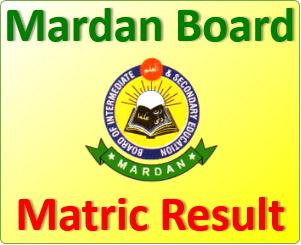 Mardan Board Matric Result 2021 Online (UPDATED)