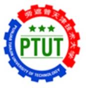 Punjab Tianjin University of Technology (PTUT)